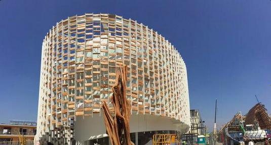 Pabellon Uruguay EXPO MILAN 2015